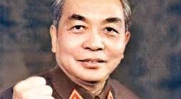 Nhiệt liệt chào mừng Kỷ niệm 110 năm Ngày sinh Đại tướng Võ Nguyên Giáp (25/8/1911 - 25/8/2021)!