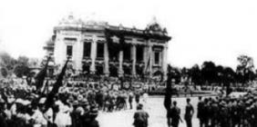 Kỷ niệm 75 năm Cách mạng Tháng 8 (19/8/1945 - 19/8/2020 và Quốc khánh nước Cộng hòa xã hội chủ nghĩa Việt Nam (02/9/1945 - 02/9/2020)