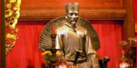 Thầy giáo Chu Văn An - Người thầy chuẩn mực của Việt Nam muôn đời