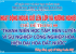 Hoạt động Giáo dục NGLL và Hướng nghiệp tháng 9